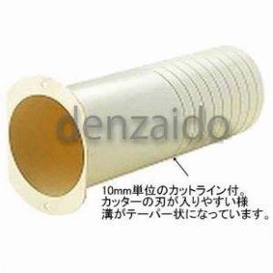 【特長】●10mm単位の目盛付なので、壁面の厚さに応じて一目でカットする長さが分かります。 ●カッタ...