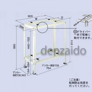 バクマ工業 エアコン室外ユニット架台 平地・二段置用 塗装仕上げ B-HWT4|dendenichiba