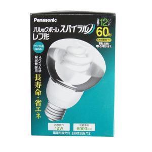 生産完了品 パナソニック 電球形蛍光灯60W形 (ナチュラル色) パルックボールスパイラルR形 (口金E26) EFR15EN/12|dendenichiba