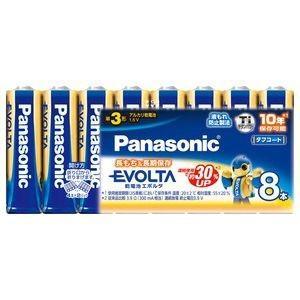 パナソニック アルカリ乾電池エボルタ単3形8本パック LR6EJ/8SW|dendenichiba