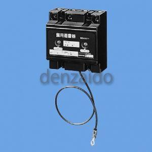 【特長】●電源側・アース側から侵入する雷サージから、電気機器を保護します。(※放電耐量10kA) ●...