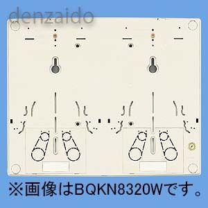 パナソニック WHM取り付けベース 2コ用・30A用(カバーなし) 東京電力管内を除く全電力管内用 単相2線・単相(三相)3線用 ブラック BQKN8320B dendenichiba