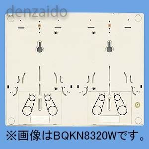 パナソニック WHM取り付けベース 2コ用・30A用(カバーなし) 東京電力管内を除く全電力管内用 単相2線・単相(三相)3線用 ミルキーホワイト BQKN8320W dendenichiba