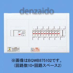 パナソニック 分電盤 ヨコ1列 リミッタースペースなし 出力電気方式単相3線 露出形 回路数8+回路スペース2 主幹ブレーカ容量50A BQWB87582|dendenichiba
