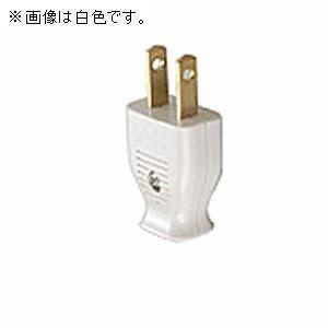 明工社 平形スモールプラグ 15A 125V 乳白 MP2539W1|dendenichiba