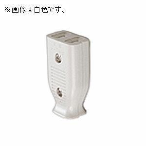 明工社 平形スモールコネクターボデー 15A 125V 乳白 MC2622W1|dendenichiba