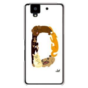 design by ウチュウ犬新進気鋭のイラストレーター「ウチュウ犬」デザインの  ・スマホケースの...