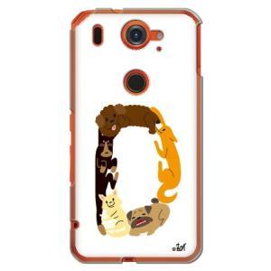 ・design by ウチュウ犬 ・新進気鋭のイラストレーター「ウチュウ犬」デザインのARROWS ...