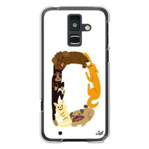 ・design by ウチュウ犬 ・新進気鋭のイラストレーター「ウチュウ犬」デザインのビジネススマー...