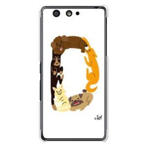 design by ウチュウ犬新進気鋭のイラストレーター「ウチュウ犬」デザインのスマホケース  ・ス...