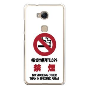 HUAWEI GR5 ケース カバー (禁煙)