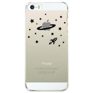 iPhone 5/5s/SE ケース カバー (SPACE APPLE/ブラック)