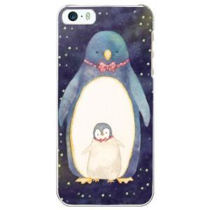 ・design by MEKO ・お揃いの蝶ネクタイでおめかしした親子ペンギンです。iPhone 5...