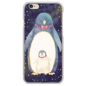 ・design by MEKO ・お揃いの蝶ネクタイでおめかしした親子ペンギンです。iPhone 6...