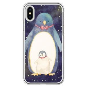 design by MEKO お揃いの蝶ネクタイでおめかしした親子ペンギンです。スマートフォン アク...