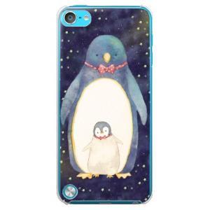 design by MEKO お揃いの蝶ネクタイでおめかしした親子ペンギンです。 スマートフォンアク...