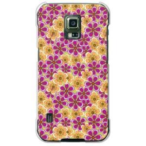 ・黄色と紫の花がインパクトを与えるGALAXY S5 Active SC-02G ケース/カバー  ...
