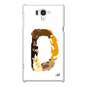 ・design by ウチュウ犬 ・新進気鋭のイラストレーター「ウチュウ犬」デザインのAQUOS Z...