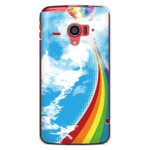 ・青々とした空に伸びる虹をデザインしたdocomo AQUOS PHONE ZETA SH-06E ...
