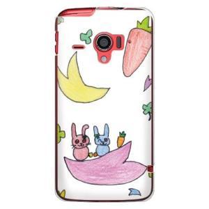 ・design by A.B ・ウサギと夢、春をイメージして作ったdocomo AQUOS PHON...