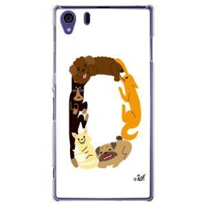 ・design by ウチュウ犬 ・新進気鋭のイラストレーター「ウチュウ犬」デザインのXperia ...