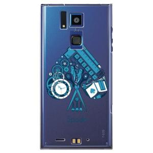REGZA Phone T-02D/SoftBank ARROWS A 101F カバー/ケース (...