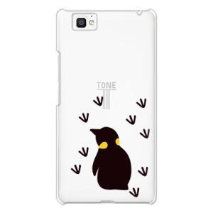 design by 盛茂あみず ペンギンの後ろ姿が可愛い  ・スマホケースの側面にはプリントは入りま...