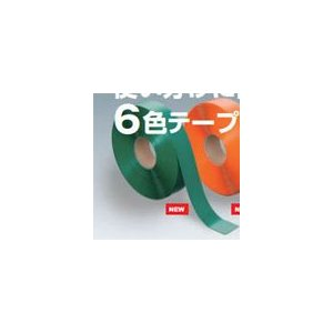 LP830 ラインプロ(緑色) 幅50mm×長さ30m 岩田製作所(IKS) ラインテープ|dendokiki