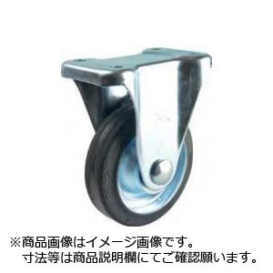 SKM-250VS 産業用固定キャスター ゴム車輪 ナンシン SKM250VS|dendokiki