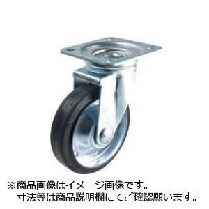 STM-150VS 産業用自在キャスター ゴム車輪 ナンシン STM150VS|dendokiki