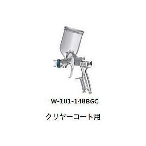 アネスト岩田 W-101-148BGC 極みkiwami 工程別専用ガン クリヤーコート用 dendouki2