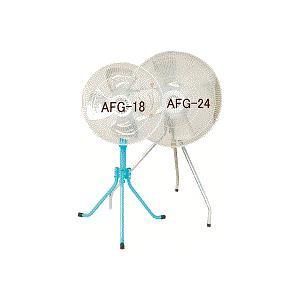 アクアシステム AFG-18 エアモーター式工場扇 スタンド型 dendouki2