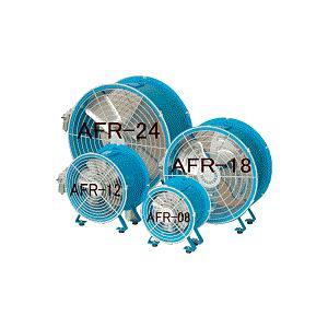 アクアシステム AFR-08 エアモーター式工場扇 軸流型 dendouki2