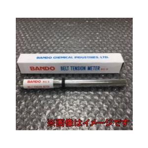 バンドー化学 ペンシル型 テンションメーター BANDO|dendouki2