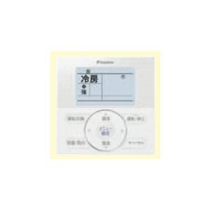 ダイキン工業 BRC1E3 スポットエアコン 高機能液晶リモコン|dendouki2
