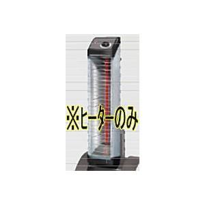 ダイキン ERK10NNV (ヒーターのみ) 遠赤外線暖房機 セラムヒート|dendouki2