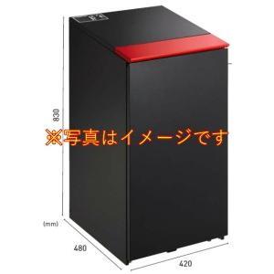 ダイケン 宅配ボックス KBX-21BR-K ウケトール 【納入先 個人様】 dendouki2