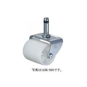 ハンマーキャスター 145K-N50 ナイロン|dendouki2