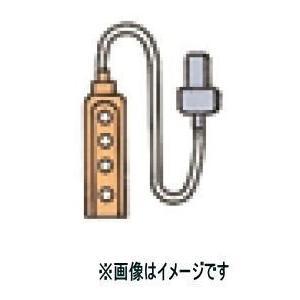 日立産機システム 4PBH モートルブロック用 4点押しボタンケーブル|dendouki2