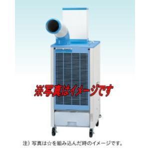日立 SR-P20YE7 スポットエアコン COOL SHOT (一口ダクト付) 単相100V|dendouki2