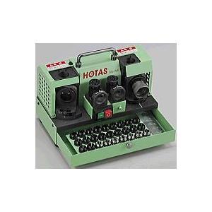 ホータス (HOTAS) DG-1MF 卓上型ドリル研磨機 円錐型研磨・3段カットハイス用|dendouki2