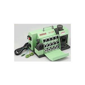 ホータス (HOTAS) DG-25R 卓上型ドリル研磨機 鉄骨用(ローソク型)研磨 ハイス用|dendouki2