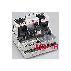 ホータス (HOTAS) MG-1H 卓上型エンドミル研磨機 ハイス用 (CBN砥石附属)|dendouki2