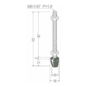 角田興業 M6×87 クランプ用圧えボルト トグルクランプ用ゴム付ボルト|dendouki2