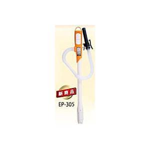工進 EP-305 乾電池式灯油ポンプ ママオート 差し込み式|dendouki2