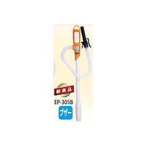 工進 EP-305B 乾電池式灯油ポンプ ママオート 差し込み式|dendouki2