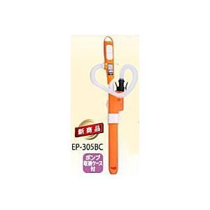 工進 EP-305BC 乾電池式灯油ポンプ ママオート 差し込み式|dendouki2