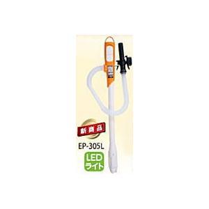 工進 EP-305L 乾電池式灯油ポンプ ママオート 差し込み式|dendouki2
