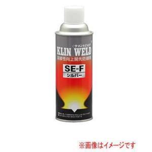 イチネンケミカルズ (品番20355) クリンウエルドSE-F 溶接開先防錆剤 420ml|dendouki2