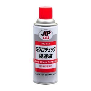 タイホーコーザイ JIP143(品番00143) ミクロチェック浸透液 染色浸透探傷剤 420ml